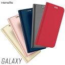 Galaxy S8 ケース 手帳型ケース カバー SC-02J SCV36 S8+ SC-03J SCV35 Feel SC-04J マグネット ベルトなし 定期入れ ポケット シンプル スマホケース