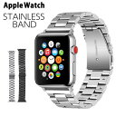 アップルウォッチ バンド ステンレス ベルト 鋼製 apple watch series3 ベルト 交換 錆びにくい 38mm 42mm Series Ser…