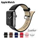 アップルウォッチ バンド 革 レザー ベルト 牛革 apple watch series6 SE series5 series4 40mm 44mm 交換 series3 38…