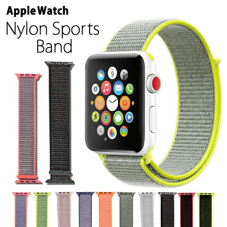 アップルウォッチ バンド ナイロン ベルト スポーツ apple watch series3 ループ 交換 38mm 42mm Series Series1 Series2 ナイロンバンド 送料無料