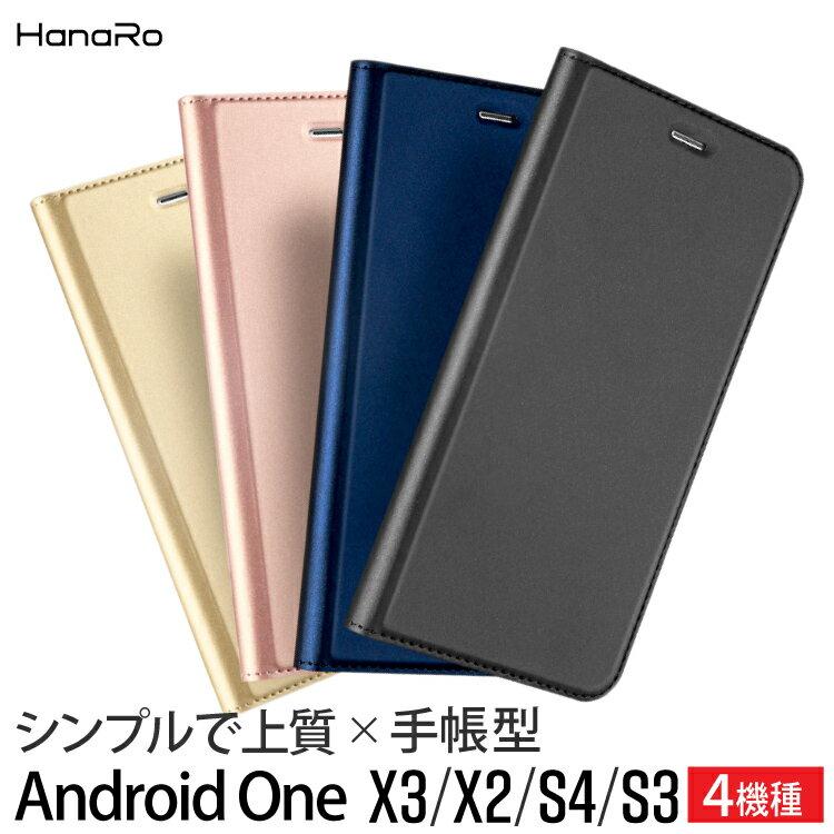 Android One S3 ケース 手帳型ケース AndroidOneX3 AndroidOneS4 AndroidOneX2 HTC U11life カバー マグネット ベルトなし 定期入れ ポケット シンプル スマホケース