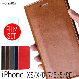 【フィルムセット】 iphone xs ケース 手帳型 牛革 iPhoneXR iPhoneXSMax iPhoneX iPhone8/8Plus iPhone7/7Plus iPhone6/6s iPhone6Plus/6sPlus iPhone5/5s/SE カバー|アイフォン8 スマホケース iphoneケース アイフォン7 プラス アイフォン スマホ アイフォン6 iphone8plus