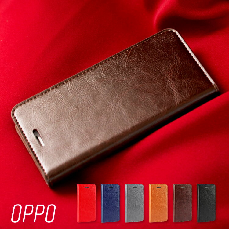 マグネットなし OPPO R15 Neo R15Pro R11s ケース オッポ 手帳型 牛革 アイフォン 手帳 レザー カバー 高級感 カード入れ 送料無料 | android スマホケース 手帳型ケース アンドロイド スマホカバー カード カード収納 ポケット プレゼント ギフト