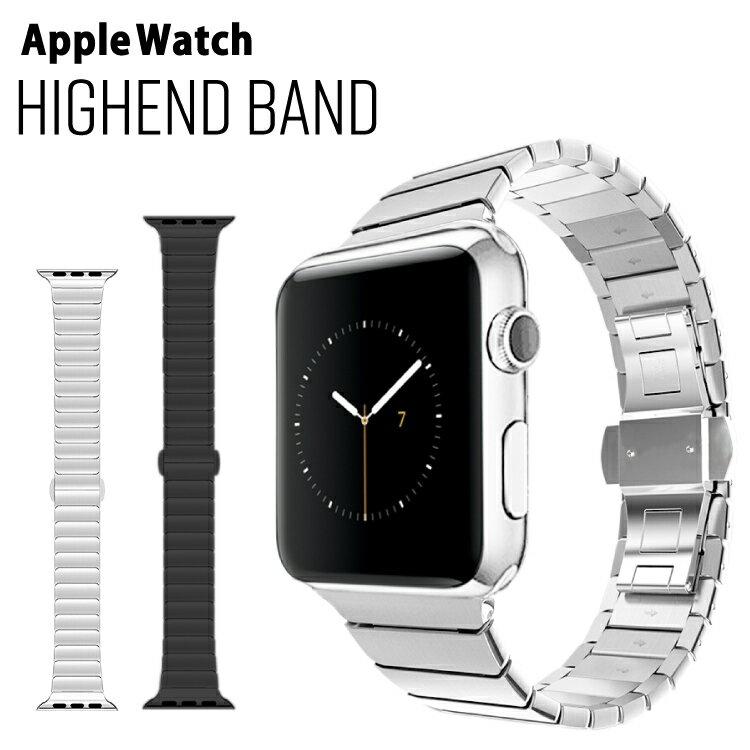 アップルウォッチ バンド ステンレス ベルト 交換用ラグ付き apple watch series3 交換 38mm 42mm Series Series1 Series2 送料無料|ステンレスベルト ベルト交換 ベルトだけ 時計 時計ベルト 腕時計ベルト メンズ レディース ウォッチバンド 替えベルト 変えベルト おしゃれ