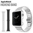 アップルウォッチ バンド ステンレス ベルト 交換用ラグ付き apple watch series6 SE series5 series4 40mm 44mm 交換…