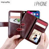iphonexケース手帳型iphone8iphone8plusiphone7iphone7plusカード収納アイフォンケーススマホケースカードケース送料無料