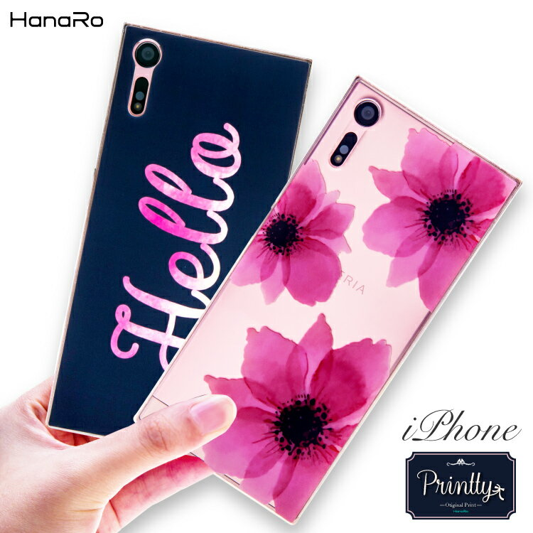 【セール価格】iphone xケース iphone8 iphone7 TPU HANARO ハナロ オリジナル かわいい レディース 送料無料 | スマホケース アイフォン8ケース スマホ アイフォン7 アイフォン iPhoneX アイフォンテン スマフォケース 携帯ケース アイホンテンケース アイホンケース