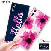 【セール価格】iphonexケースiphone8iphone7TPUHANAROハナロオリジナルおしゃれかわいい安い軽いレディースファッション送料無料