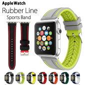 アップルウォッチバンドラバーベルトスポーツapplewatchseries338mm42mmSeriesSeries1Series2送料無料