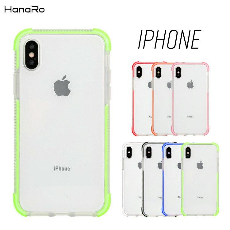 iPhoneXS ケース クリア 耐衝撃 iPhoneXR iPhoneXSMax iPhoneX iPhone8/8Plus iPhone7/7Plusスマホケース ソフト カバー 送料無料 | アイフォン8 アイフォン8ケース スマホ iphonex スマホカバー アイフォン7 アイフォン iPhoneX アイフォンテン 携帯ケース アイホン アイホ
