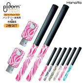 ploomtechプルームテック電子タバコスキンシールカバーステッカーデコレーションドレスアップデザインステッカー着せ替え送料無料