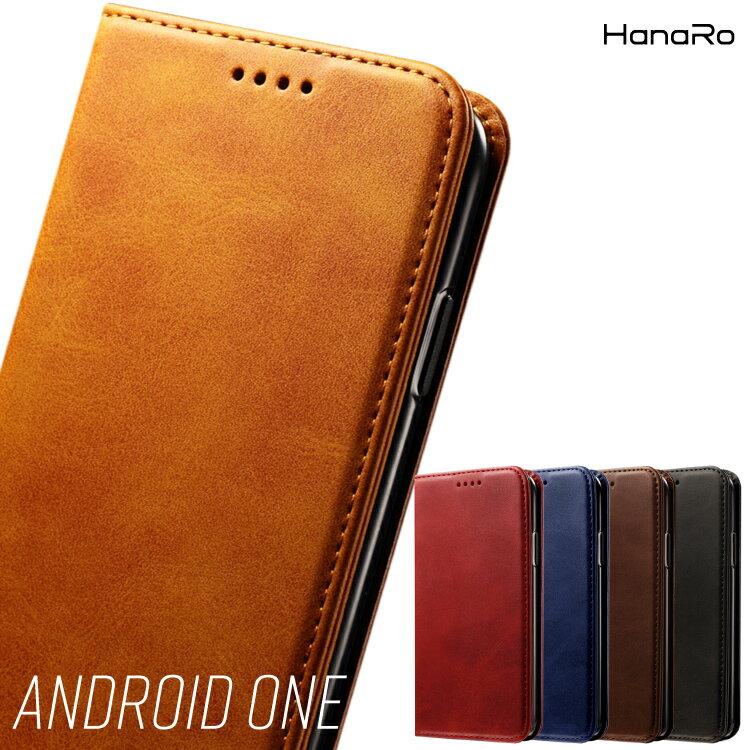 Android One S4 ケース AndroidOneS3 AndroidOneX3 アンドロイドワン s3 手帳型 手帳型ケース スマホケース カバー マグネット スマホカバー スマホ レザー レザーケース カード入れ 無地 手帳型スマホケース   アンドロイドワンs4 アンドロイドワンs3 アンドロイド