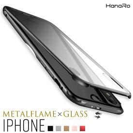 【セール】 【金属×高品質ガラス】 iPhoneXS ケース 背面保護 ガラス iPhone X 8 8Plus 7 7Plus 6 6sPlus | スマホケース カバー スマホ iphoneケース アイフォン8 iphone8 スマホカバー iphonexsケース アイフォン7 アイホン アイフォン iphoneカバー iphone8プラス