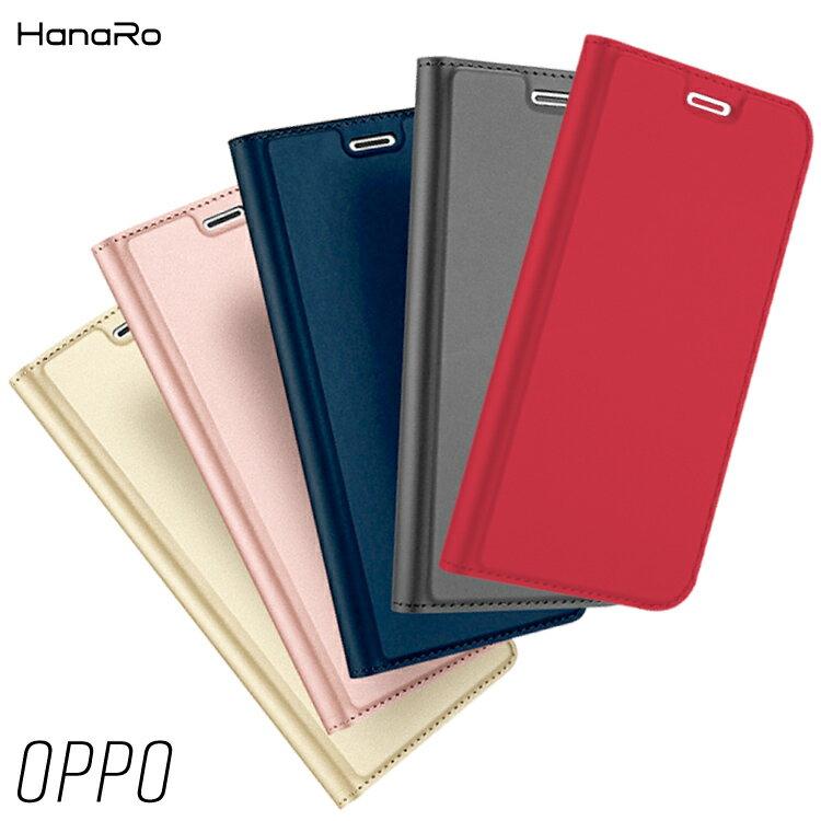 OPPO R15Pro R15Neo ケース 手帳型ケース カバー マグネット ベルトなし 定期入れ ポケット シンプル スマホケース スマホカバー 手帳型 icカード カード収納 | android アンドロイド カード 手帳型スマホケース スマホ アンドロイドスマホカバー スマホ手帳型ケース
