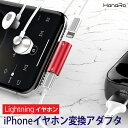 【iOS12対応】iPhoneX イヤホン 変換アダプタ Lightning 音楽再生 充電 iPhoneXS iPhoneXSMax iPhoneXR 2in1 iPhone8 …