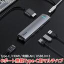 USB C ハブ Type C HDMI出力 6in1 Type-Cハブ USB3.0 有線LAN対応 PD充電 スマフォ対応 HUAWEI 4K高画質 高速データ転送 MacBook Pro | PD給電 タイプC アダプタ メモリカード スマホ 充電 マウス キーボード usbハブ 有線lanアダプター 変換アダプター データ転送可能