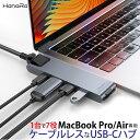 USB C ハブ Type C MacBook Pro 2016 2017 2018 Air 2018 変換 HDMI出力 7in1 Type-Cハブ PD充電 4K高画質 高速データ…
