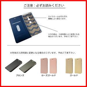 ZenFone5ケース手帳型ケースカバーZE620KLLiveL1ZA550KLMaxProM2ZB633KLZB631KLM1ZB602KLZenFone5ZZS620KLZenFone5QZC600KLZenFone4ZE554KL4SelfieProZD552KL4SelfieZD553KLマグネットベルトなし定期入れシンプルスマホケース|ギフト手帳型