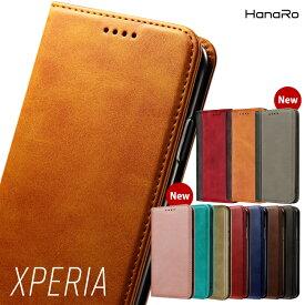 Xperia 1 II ケース Xperia1 10 Xperia8 Xperia 8 Lite Xperia5 Ace XZ3 XZ2 XZ1 XZ XZs XZPremium XPerformance 手帳型 マグネット エクスペリア シンプル スマホケース カバー 手帳型ケース | スマホ スマホカバー 携帯ケース スマホケース手帳型 スタンド エクスペディア