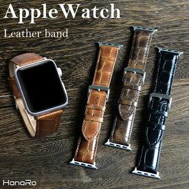 アップルウォッチ バンド 40mm 44mm 革 レザー ベルト apple watch 本革 交換 38mm 42mm series7 6 SE series5 Series4 Series3 Series2 Series1 革ベルト 時計ベルト 腕時計ベルト 時計バンド 腕時計 アップルウオッチ ウオッチ 替えベルト | applewatch applewatch3