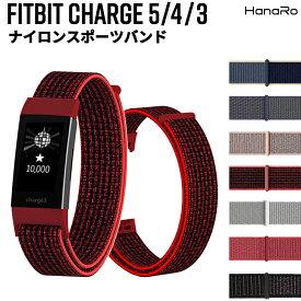 Fitbit Charge4 Fitbit Charge3 フィットビット バンド ベルト ナイロン ランニングウォッチ スポーツ スポーツバンド ナイロンベルト 運動 ランニング シンプルデザイン 装着簡単 軽量   チャージ4 替えバンド charge 4 3 交換バンド ウェアラブルデバイス スマートウォッチ