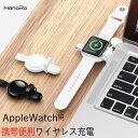 AppleWatch 充電器 ワイヤレス充電 コンパクト マグネット式 USBポート apple watch Series4 Series3 Series2 Series1…