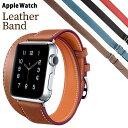 アップルウォッチ バンド レザー ベルト 皮 革 二重巻き apple watch series6 SE series5 series4 40mm 44mm 38mm 42m…