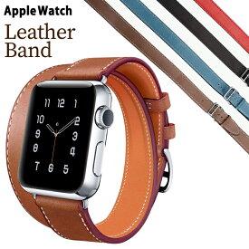 アップルウォッチ バンド レザー ベルト 皮 革 二重巻き apple watch series5 series4 40mm 44mm 38mm 42mm ループ 交換 Series series3 Series2 Series1 送料無料 | ベルト交換 時計 革ベルト 時計ベルト 腕時計ベルト アップルウオッチ おしゃれ ウォッチ ウオッチ