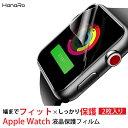 【美しさそのまま】アップルウォッチ フィルム 薄い 高透明 液晶保護 指紋がつきにくい apple watch series6 SE serie…