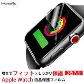 アップルウォッチフィルム液晶保護薄い指紋がつきにくいapplewatchseries3高透明全面保護貼り直し可38mm42mmSeries2Series1