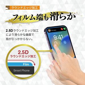 【AGC旭硝子製】日本製ガラスaquosR2高品質ガラスフィルム2枚セットR2Compactsense2sensesenseplusAQUOS|アクオスセンスセンスプラスシャープ旭ガラス耐衝撃硬度9H保護フィルム液晶保護フィルムガラススマフォスマホアンドロイドAndroid