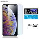 【AGC旭硝子】 iPhone12 iPhone12pro iPhone12mini iPhone12ProMax iPhone11 フィルム iPhone11...