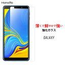 【高品質硝子基板】 Galaxy A52 A32 5G A51 A21 A7 A41 A30 A21 シンプル ガラスフィルム ギャラクシー A20 Feel2 Fee…