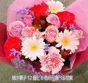 花 ギフト スイーツセット 花束 誕生日 ギフト オリジナルカラーブーケと焼き菓子12個セット