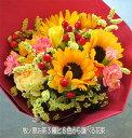 【送料無料】8色から選べる花束&日本茶3種袋セット 花束 ギフト 静岡県産高級茶 日本茶 誕生日 敬老の日 お礼 御祝…