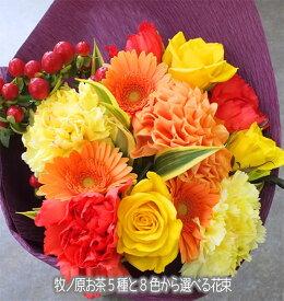【送料無料】8色から選べる花束と日本茶5種のセット 最高級日本産緑茶5種類 花 お茶 緑茶 誕生日 お中元 敬老の日