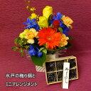 花 と スイーツ セット 水戸の梅6個 フラワー アレンジメント スイーツ ギフト 生花 季節の花 お花 和菓子 銘菓 おしゃれ かわいい 可…
