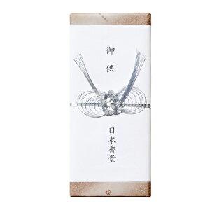 宇野千代のお線香特撰淡墨の桜塗箱短10入