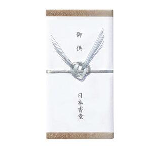 宇野千代のお線香淡墨の桜桐箱サック6入