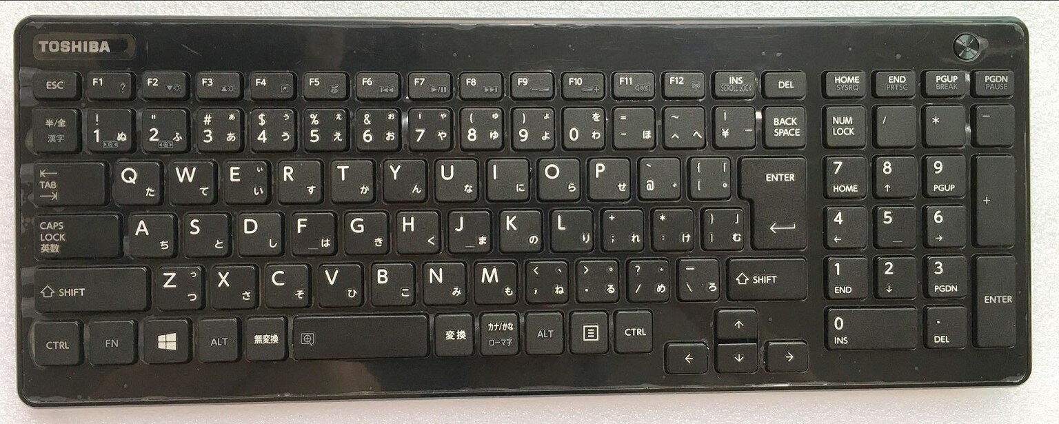 ワイヤレスキーボード(2.4GHz)+マウスセット:新品東芝Dynabook REGZA D710シリーズ等用(KG-1177,黒,6037B0090301)国内発送