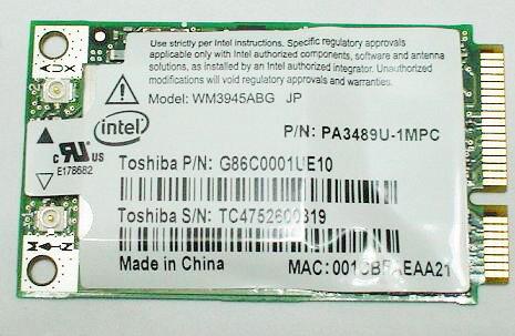 PRO/Wireless 3945ABGネットワーク・コネクション