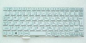 キーボード:新品Panasonic CF-AX等用(HMB3350CPC1102A,白)国内発送