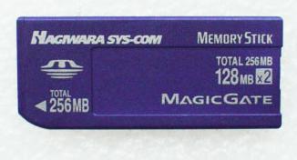 純正新品ハギワラシスコム メモリースティック256MB(128MB×2)