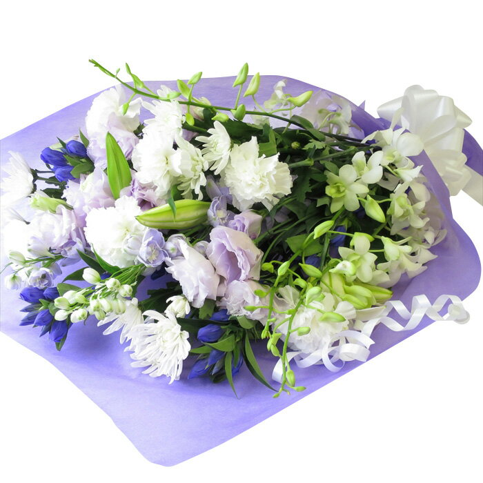 仏壇にお供えするお花 お悔やみ お供えの花束 本州は送料無料 四十九日 仏花 供花 あす楽