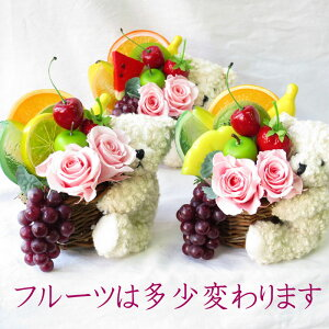 花誕生日プレゼント母の日花プレゼントフラワーアレンジメントギフトプリザーブドフラワーバラ本州は送料無料