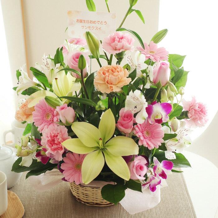 フラワーアレンジメント 本州は 送料無料 誕生日 あす楽 フラワー 生花 バラやユリの入った アレンジメントフラワー