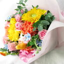 花束 誕生日プレゼント 花 誕生日 花 フラワー 花束 卒業式 入学式 送別会 歓迎会の花束