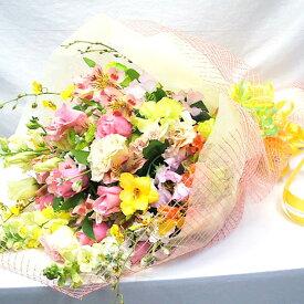 花束 プレゼント 誕生日 花 ギフト お祝い 花 フラワー 季節の花束