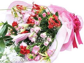 花束 送別会 歓迎会 ギフト 誕生日 花 還暦祝い お祝い花束 結婚祝い お見舞い 退職祝い フラワーギフト
