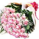 バラの花束 バラ 1本330円 20本以上で注文して下さい 薔薇花束